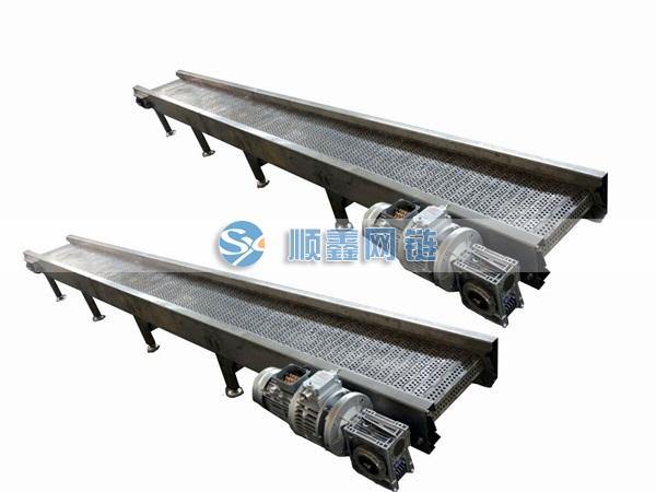 不锈钢冲孔链板输送机