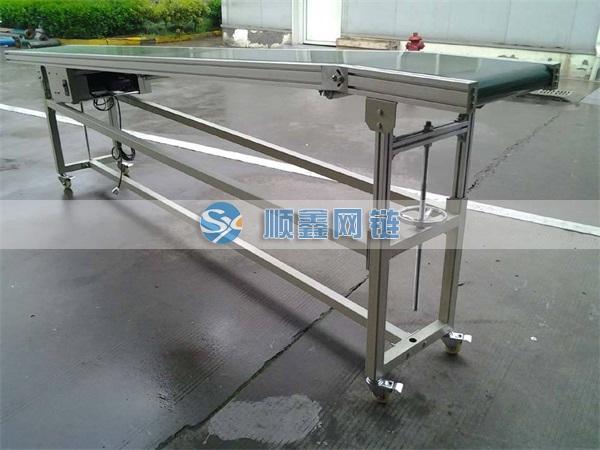 铝型材爬坡皮带输送机